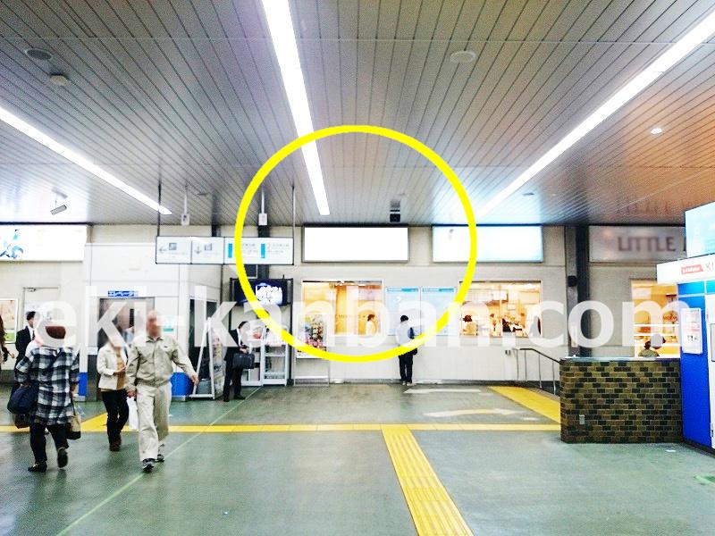 JR 川口駅 本屋橋上№38