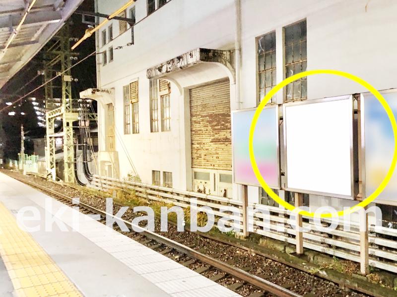 京急/金沢八景駅/№42008・42009駅看板・駅広告、写真 (2)