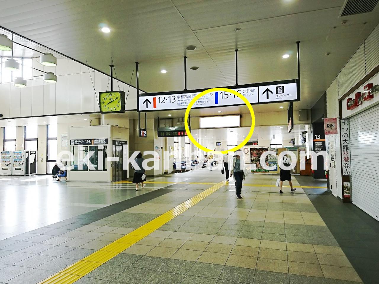 JR 小山駅 本屋口№2