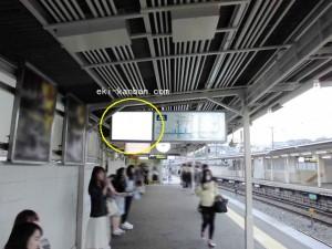 阪急/関大前駅/№902_写真1
