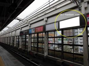 阪急/池田駅/№208_写真1