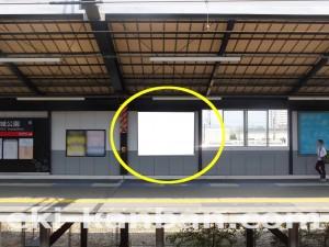 JR西日本/環状線/大阪城公園駅/№048 駅看板・駅広告、写真1