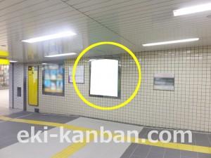 Osaka Metro/御堂筋線/天王寺駅№2-005 駅看板・駅広告、写真2