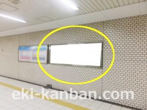 Osaka Metro/御堂筋線/北花田駅№2-006 駅看板・駅広告、写真3