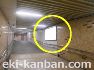 Osaka Metro/谷町線/平野駅/№3-006 駅看板・駅広告、写真2