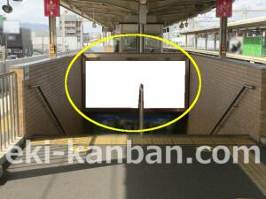 阪急神戸線園田駅/№608駅看板、駅写真2